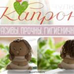 kukla-iz-noska